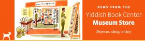 yiddish book store